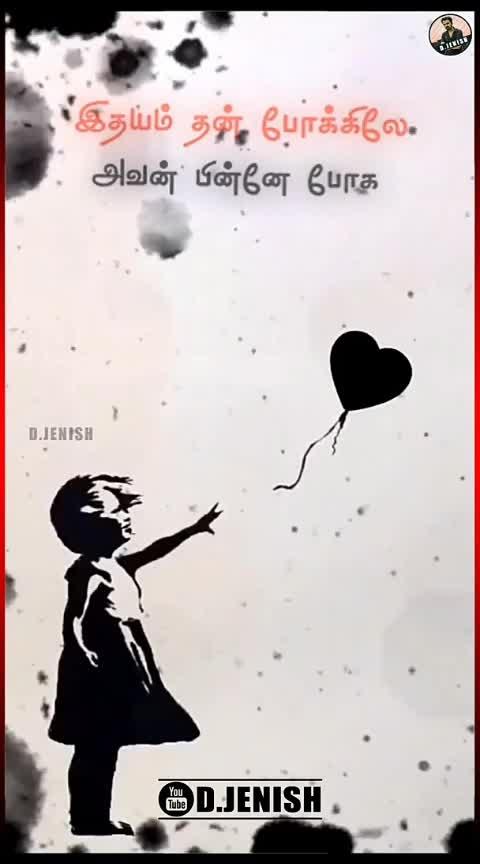 Romeo Juliet Movie _ Kangal Thirakkum Song Lyrics  #romeojuliet  #kangalthirakkum #tamilsongs  #D_Jenish #Jenish
