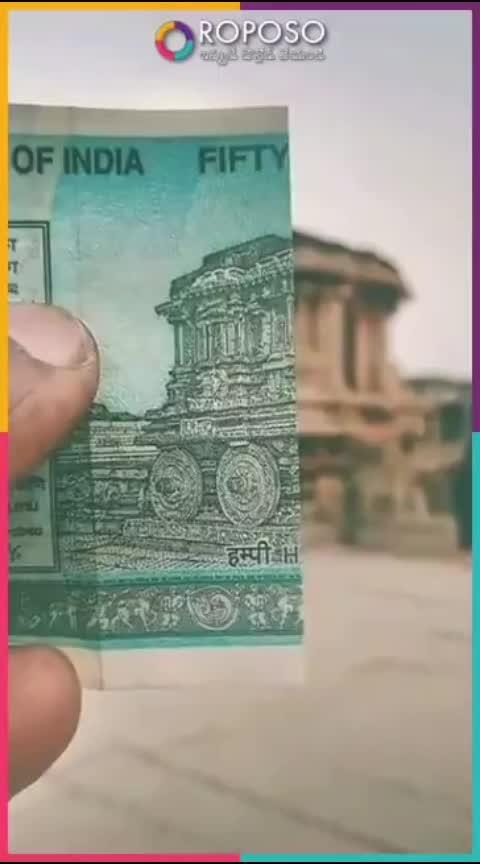 value of indian rupay 🇮🇳🇮🇳🇮🇳...!!!  #rupay #rupai #rupaiya #rupa chaurasia pays us a visit #indian-rupees