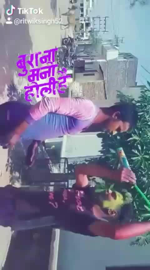 #delhigirl#tiktokindia #holi #instagram #tiktokclips #love----love----love #roposoness #roposo-haha #anushkasen #amirkhan #salmankhan #varundhawan