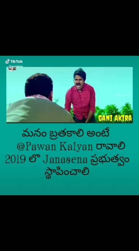 #ravali pawan
