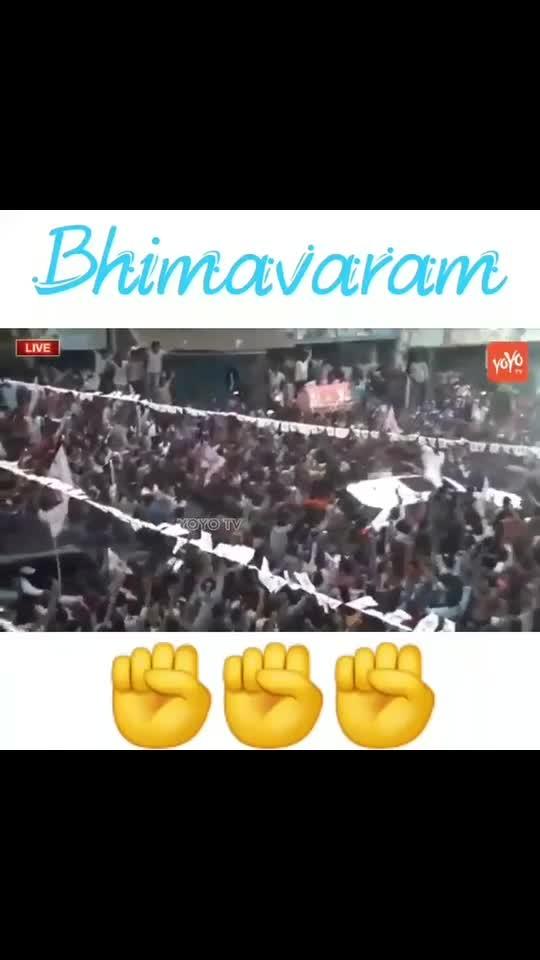 #bhimavaram #janasena#22march