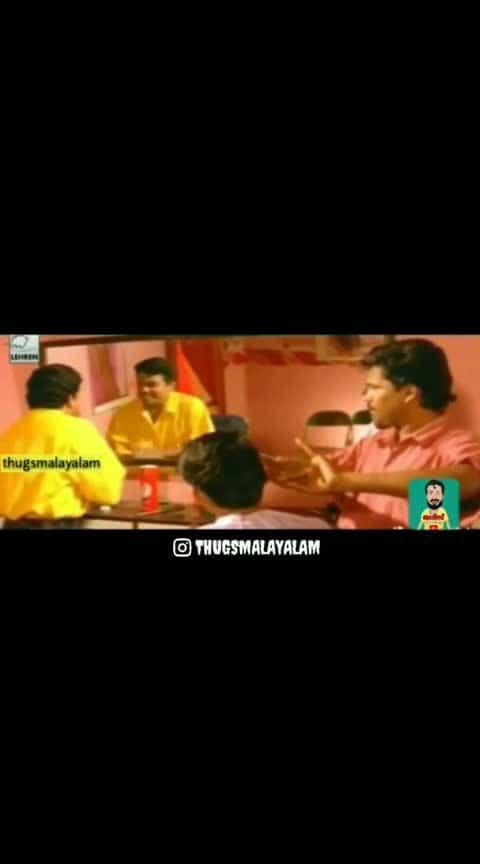 THUG Barber 😎   #psycho-mallu  #meme  #malayalamactor  #malayalamactors  #meme #mollywood  #malayali   #malluthugs  #mallu  #mallugram  #malayalammovie  #malayalam  #lalettan  #malayalee  #malayalamcinema  #dq  #funny  #instagram  #indian  #mallucomedy  #kochi  #kerala 🌴 #kerala #keralam #keralagram  #troll  #dubsmash