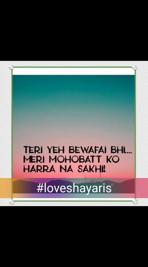 #shayaries #love----love----love for more shayaris #likefollowandcomment