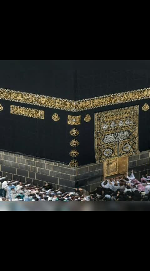 Jumma Mubarak beautiful Naat