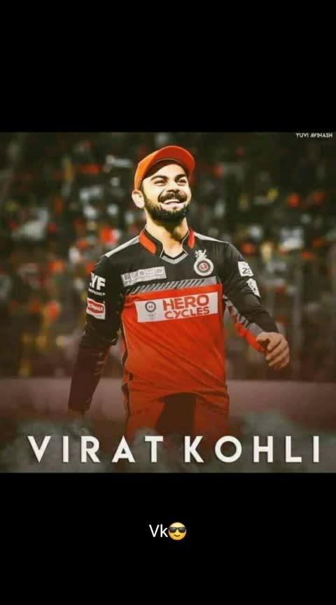 VIRAT KOHLI KING #viratkohlifans #viratkohlifanpage #sportstvchannel #sportstv  #cricketer #virat_kohli