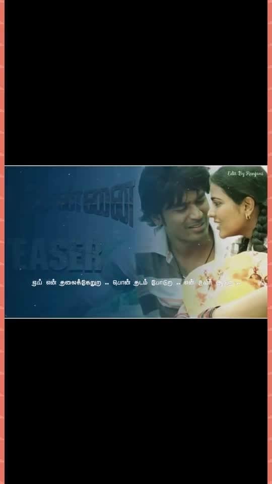 Aey ne thalaikerura ponthadampodura ennadi mayavi ne #tamilwhatsappstatusvideosong #tamilwhatsappstatusvideosong #tamilwhatsappstatus #tamilwhatsappstaltus #tamilwatsappstatus
