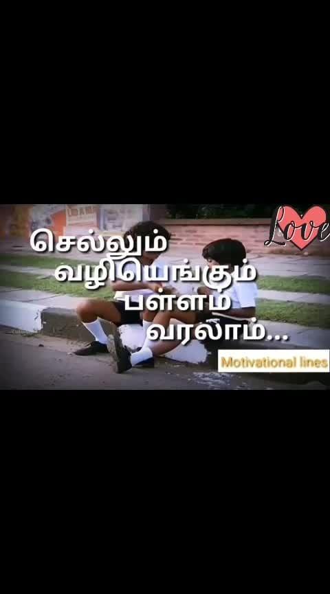 #loveislife #motivationalpost