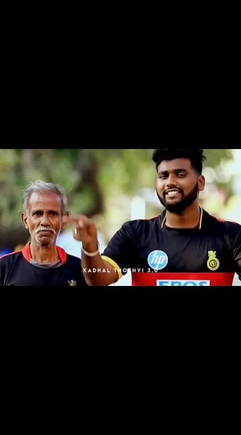 #kadhal_thozhvi #tamilbgm #tamilmusic #lovesong #tamilcinema #kollycinema #tamilalbum #thlapathy63 #tamilactress #tamilmovie #aniruth #tamilsong #kollywoodcinema #lovefailure #tamillove #thalapathy_uyir #tamil #tamildubs #supersinger6 #tamilstatus #tamillovesong #tamilan #tamillovesongs #tamillyrics #tamilvideo #vijaytv #rcb #dhanush #ipl