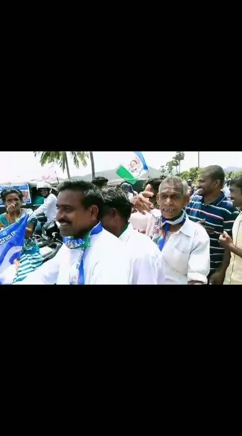 edhi Pawan Anna creaze  #jai #janasena✊✊ #voteforglass
