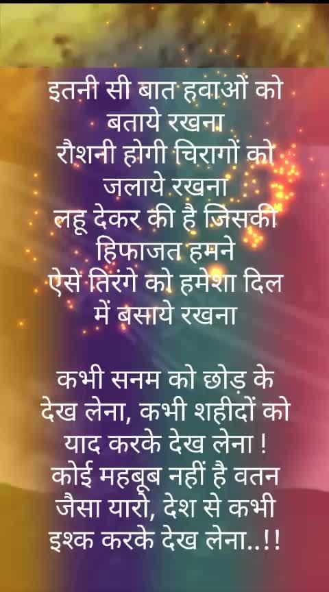 #Bhagat Singh Shaheedi👍🏿👍🏿👍🏿🤠🤠🤠🤠👋🙏🙏🙏🙏
