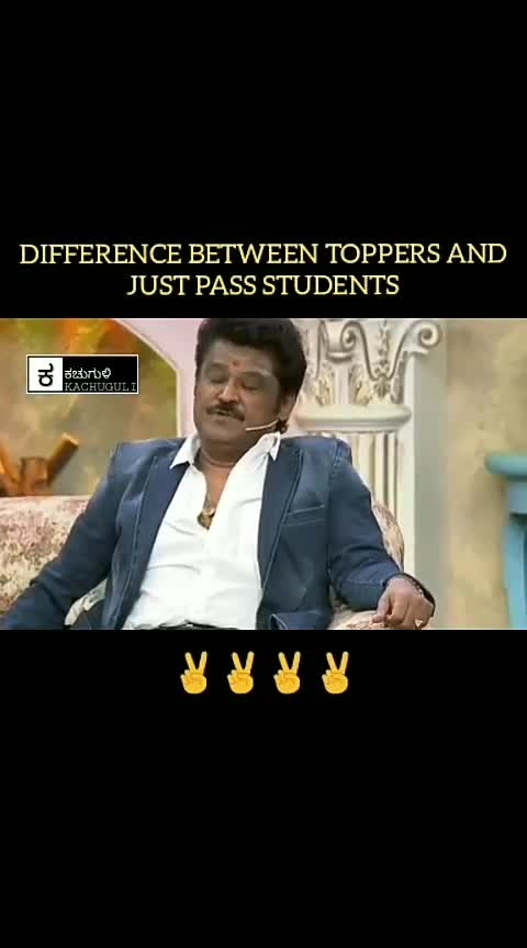 #jaggesh #majaatalkies #srujanlokesh #haha-tv #trendingchannel difference between first rank student and just 0ass student