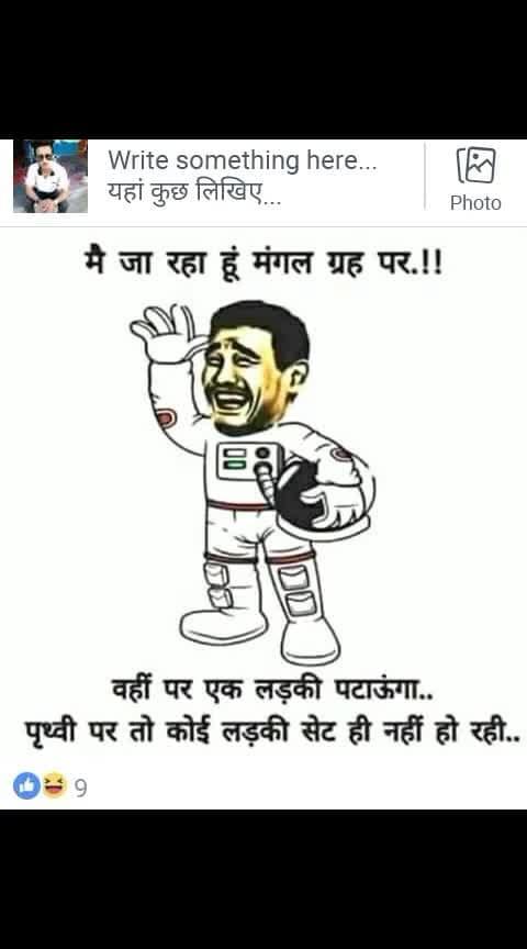 abhishek dadwal Abhi from himachal