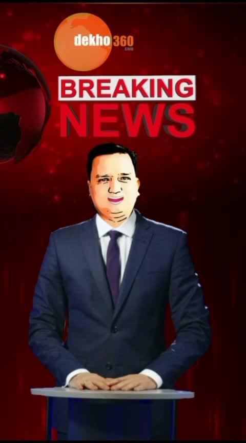 #bihar  #nda #bjp #politics #politicalnews #narendramodi