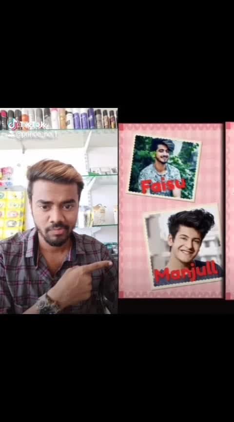 #tiktokstars #choice #duet #rizwanfam #indian