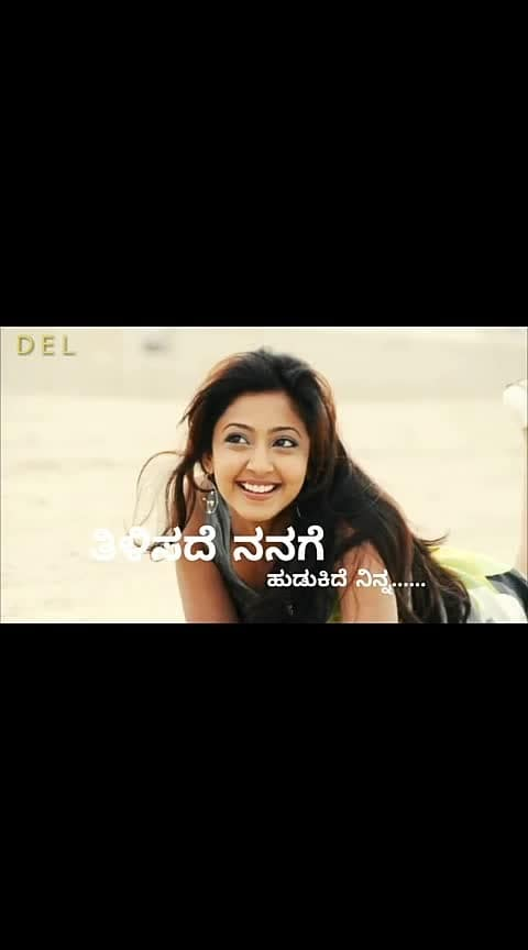 thilisade nanage Kannada Cute Love Status Video - New Kannada WhatsApp Status Kannada Love whatsapp status   No Problem Kannada song whatsapp status All Kannada WhatsApp Status, Videos Kannada New Movies Updates Kannada Breakup feeling Songs Kannada Whatsapp Status For Boys and Girls love Kannada old songs Kannada feeling songs Kannada lyrical whatsapp status new Whatsapp status video in kannada, all kannada video songs, Share chat video Kannada, share chat kannada videos, songs Kannada new songs, Kannada love songs Short Motivational videos Kannada 30 sec Whatsapp videos Kannada emotional feeling love songs Mother sentiment ovesongs, old kannada songs, old is gold, melodies ,lyrics kannada songs old, friendship songs viral songs, viral videos, kannada romanticsongs, Status for whatsapp, Kannada whtsapp status song, Kannadabeautifulsongforwhatsappstatus, Kannadaromanticsongwhatsappstatus, RomanticsongWhatsAppstatusvideo, Whtsappstatusvideo, 30secwhatsappstatus, Puneeth Rajkumar, puneeth rajkumar whatsapp status, kannada darshan, kannada darshan whatsapp status, latest kannada movie, latest kannada movie status, kannada new movie 2018, kannada new movie songs, kannada new song, kannada new movie songs 2018, kgf kannada movie trailer, breakup status for whatsapp, breakup kannada whatsapp status, Kannada whatsapp status video, kannada love status video, Kannada love status videos, kannada whatsapp status video songs, new kannada songs download, #New_Kannada_WhatsApp_Status, kannada start movie, kannada start love movie, kannada trailers new, kannada new whatsapp status, kannada status whatsapp, watsp setas kannda, kannada best whatsapp status, best kannada whatsapp status, feeling kannada whatsapp status, feeling wtsp status, kannada feeling whatsapp status, Kannada feeling whatsapp videos, puneeth rajkumar dialogues, puneeth rajkumar 30sec dialogue, new kannada whatsapp status, kannada trailers 2018, kannada whatsapp status dialog, kannada sudeep whatsapp status, kann