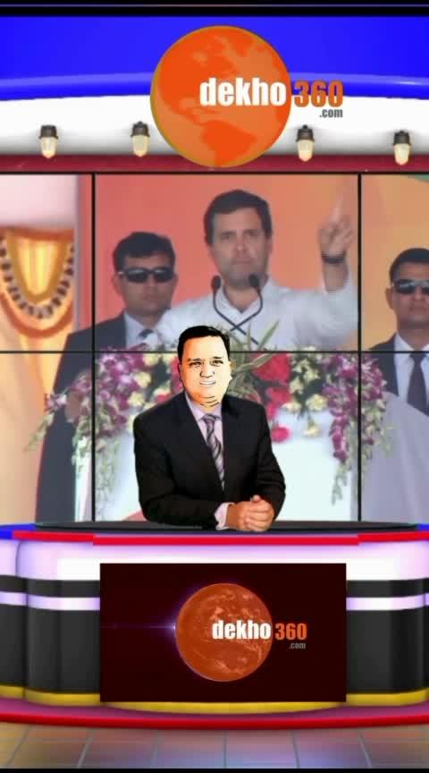 #kerala #wayanad #rahulgandhi #fattu #congress #loksabhaelections2019 #politicalnews