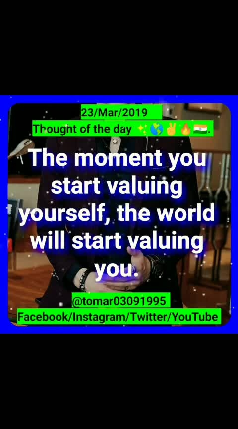 Thought of the day ✨🌎✌🔥🇮🇳. [23/Mar/2019 ]  Blogger post ⤵️⤵️⤵️  https://tomar03091995.blogspot.com/2019/03/thought-of-day-23mar2019.html                  My YouTube channel ⤵️⤵️⤵️              Videos  https://youtu.be/esKcLkvSDSk       Regards :-  Rahul Tomar Entrepreneur Call/ WhatsApp +91-7895759093 Email id: rahultomar3995@gmail.com _________________________________________  Never give up and be positive  🌎🌎🌎 = 100% success 🎯[ Entrepreneur ]🔥   #tomar03091995  #success  #leadership  #motivation  #mlm  #inspiration  #never  #give  #up  #thought_of_the_day  #always_happy   #business  #consultation  #global  #network  #marketing