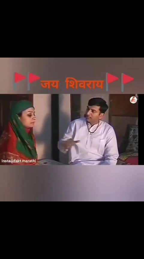 #shivajimaharaj #jai---shiv--shankar--bhoenath #shivaay 🚩