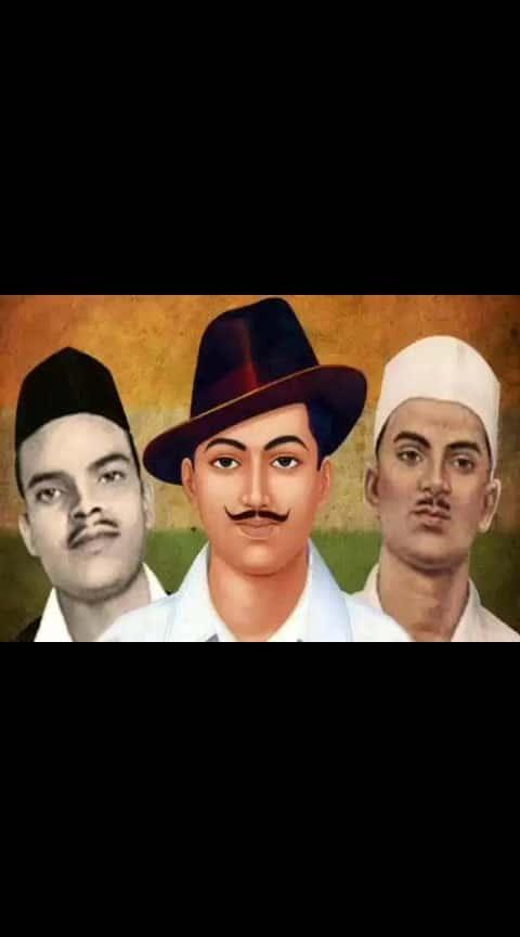 #sahid #rajguru #bhagatsingh #shukhdev koti koti vandan