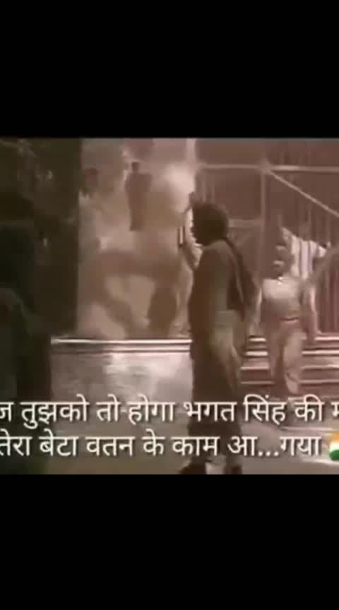#bhagat_singh #sahid #hindustan