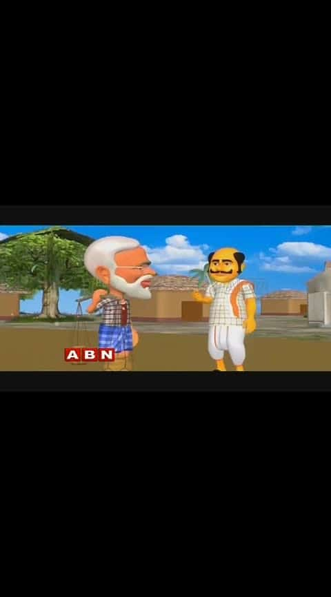 #chowkidarnarendramodi #chowkidar #modi #roposo-comedy #haha-tv #hehehehe #politicalnews #politicalcomedy #roposo-politics #so-ro-po-so #so_sorry #2019 #2019elections #latest #rahulgandhi #soniagandhi #bjpsarkar #congress