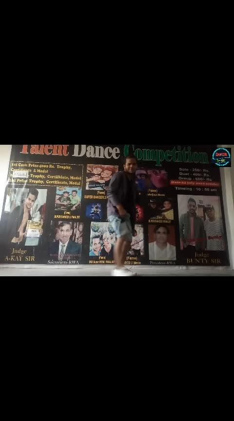 ghar pe ludo khelungi 😍😘#dance #roposo-dance