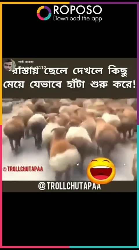 #lol-roposo ha ha ha ha ha ha ha