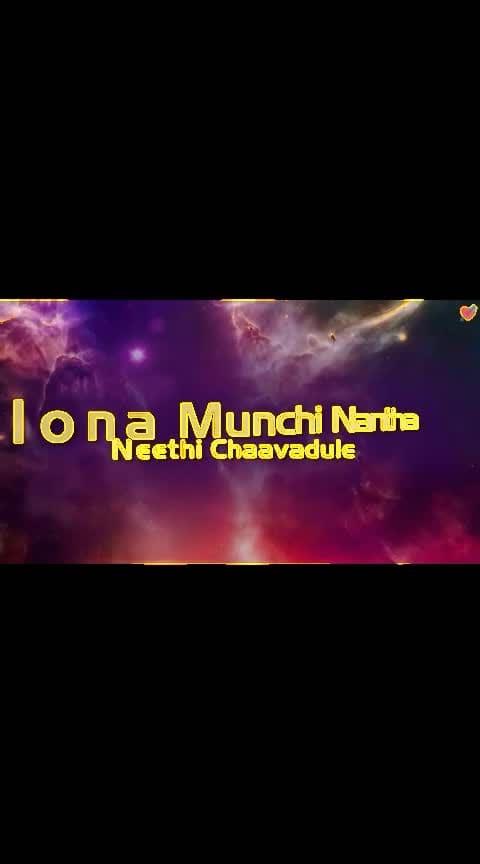 #neetilona_munchi_nantha