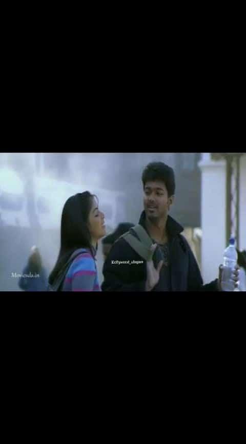 #vijay #genelia #sachin #love #nicescene
