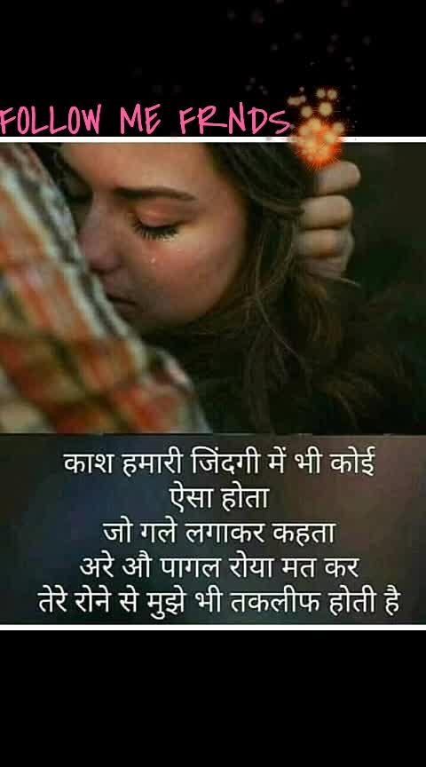 #har_pal_meri_yaad_tumhe