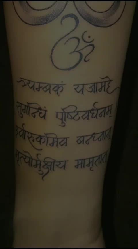 #fullvideo #tattoo #harharmahadev