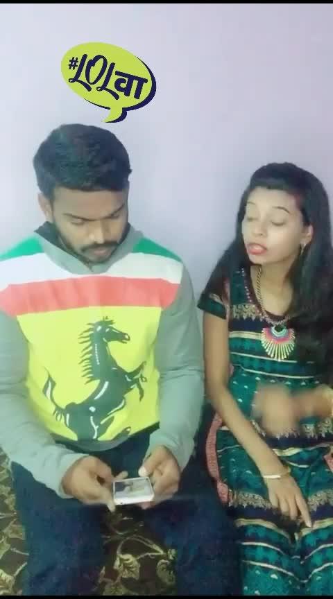 मी पण विचारले होते शीलाला पण ती नाही बोल ली😜😁 #swapndeep #comedyact #roposomarathi #roposostar #risingstar #marathifunny #roposo-comedy #funnyvideos @roposocontests