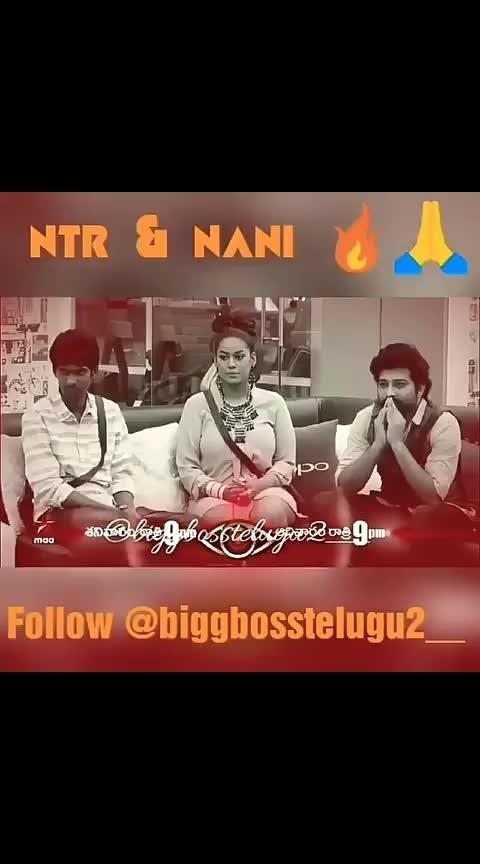 Tarak anna anna and nani ...big boss season 1 and season 2 🔥🔥🔥🔥 Followus🔥👉@ntr_cultt Followus🔥👉@ntr_cultt #bigboss #bigboss2#tarak #ntr #nani #youngtigerntr #jrntr @jrntr02 #trendeing #beat #filmistaan #haha-tv