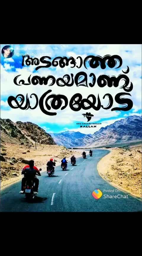 #rider #ridingthebeast