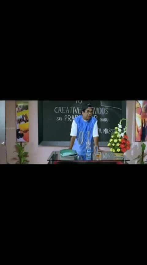 జర్నలిజం అంటే జనాలను entertain చెయ్యడం 😀 #anjaneyulu #raviteja #mass-raviteja #ravitejamovie #ravitejacomedy #ravi_teja #ravitejasence #raviteja-bramhi #raviteja_movie #ravitejadailogue #raviteja_ #brahmi #brahmicomedy #bramhanandhamcomedy #bramhi #brahmanandam #brahmanandam_comedy #brahmanandan_comedy #srinivasreddy