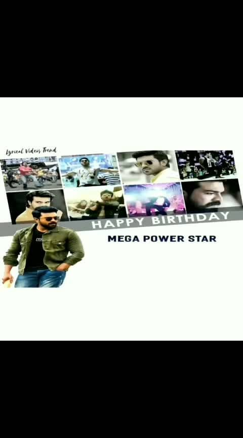Wishing A Very Happy Birthday 🎂 To MegaPowerStar RamCharan #ramcharan #ramcharantej #ramcharanteja #ramcharanfans #happybirthdayramcharan #ram_charan #ramcharanbirthday