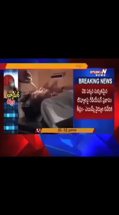 #brian #disease #news