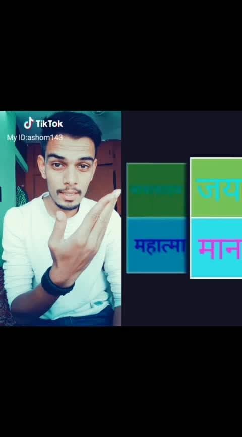 #jaibhim #ambedkarite #blue-lover #dalits #bhimakoregaon
