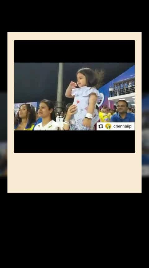 Ziva cheering for his dad 😍😍 #msdhoni #msdhoni7 #csk #chennaisuperkings #ipl2019 #zivadhoni #indian #cuteness-