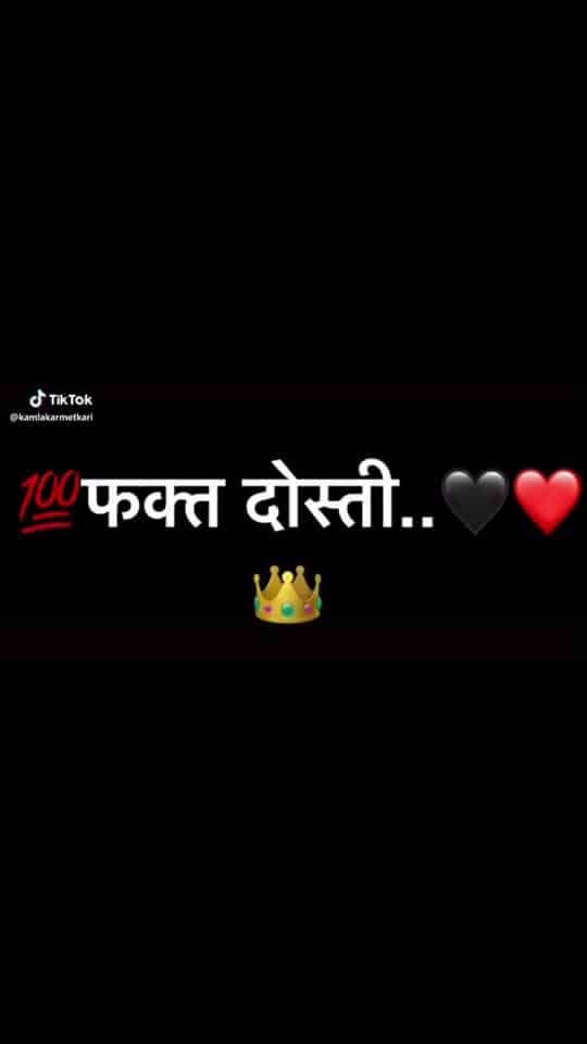 Dosti 😘❤️ #dosti_zindabad #dostana #whatsapp-status #statusking