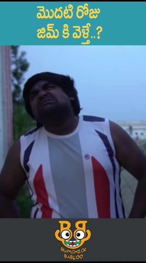 first day in gym - Bumchick Babloo