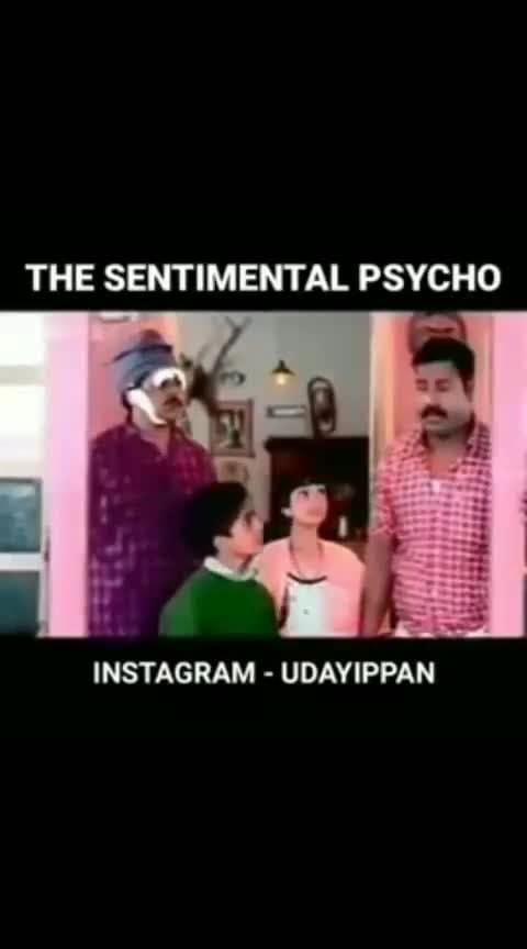 ശോ കരയിപിക്കലെ.. 😫😵😓 Sentimentel psychoo #pychokiller #sentiment #malayalamcomedy #mallupycho #mallumusers  #mallumuser  #malluthugs  #mallugram  #malluvideos #thuglife😎 #thuglife #mass  #roposo-mood  #ropo-video  #thuglife  #versatile #smoking #king  #smartphones