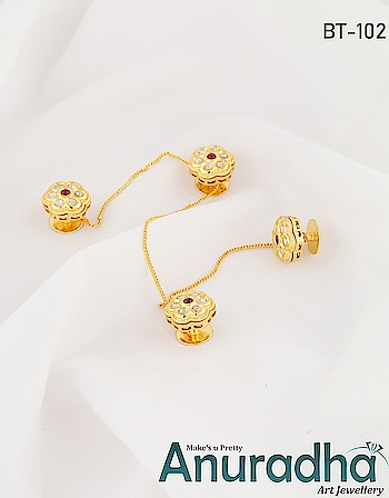 Anuradha Art Jewellery offers this golden finish appealing set of four Kurta buttons for men. To see more designs click on this link: https://bit.ly/2JOPoUS #kurtabuttons #menskurtabuttons #mensbuttons #jewelry  #jewellery  #fashion  #womensjewellery  #womensfashion  #lukachuppi  #doubledhamal #onlinekurtabuttons