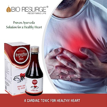 Bio Resurge Regustrol Syrup A Cardiac Tonic For Healthy Heart. it's Protects the heart from threatening cardiac disease, with no side effects. Shop Now On : https://bit.ly/2utdxG6 | bioresurge.in, amazon, snapdeal, healthmug, indiamart, ebay, 1mg, Shopclues #ayurvedic_treatment #bioresurge #chemicalfree  #organic #life #healthy #NaturalHealthCare #Mumbai #Delhi #Chennai #Kolkata #UttarPradesh #GetFit #organiclifestyle #healthyhappylife #Cardio #Fitness