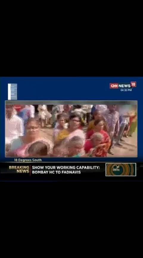 #ravalijagan_kavalijagan #cnn-news18 #appolitics