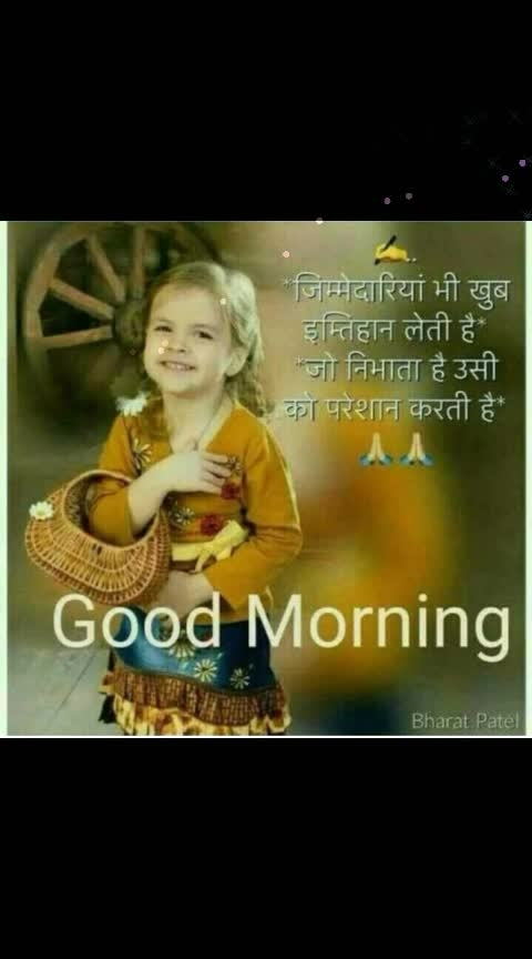 #goodmorning-roposo #goodmorningpost #suprabhat #fridaymorning #fridaymotivation