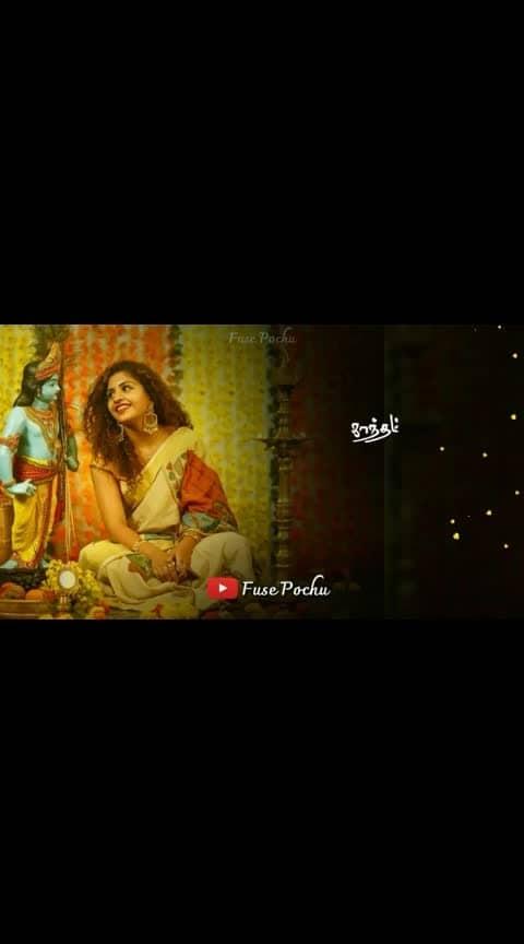 Kannan & Radhai....Song....