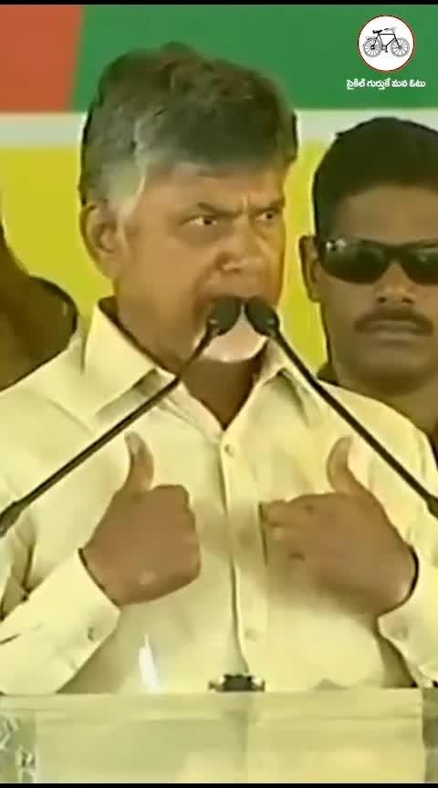 #meebhavishyattunaabadhyata #apelections2019