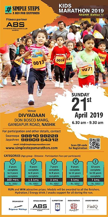 Hey Little Champs  It does not matter how slowly you go, as long as you, do not stop.  Kids Marathon Nashik, Fitness Partner - ABS Fitness & Wellness Club Nashik invite all the kids to come forward and grace the event.  It's your turn now Are you ready for Run for Fun & Win We will feel extremely proud to see you!  Let the training begin!     #kidsrun #kidsmarathon #kidsmarathon2019 #marathon #sportsevent  #fitnessfreak  #marathonkids #KidsFitness #KidsMarathon #running #kids #runners #fitness #runforeveryone  #KidsRunning #AbsFitnessNWellness #absnashik #absolutelyalive #Nashikfame #abs #Nasik #Nashik #fitnessmotivation #training #gym #healthylifestyle