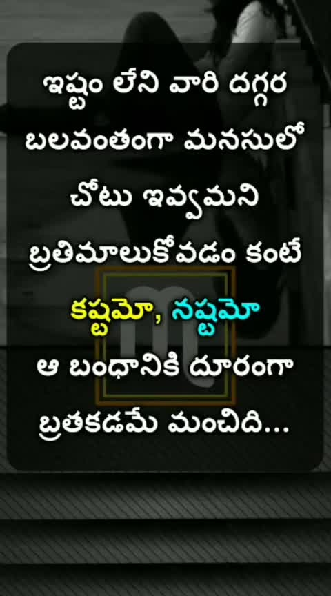 #roposo-soulful-quotes
